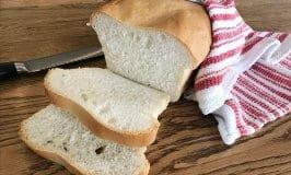 Homemade Sandwich Bread Recipe & Tutorial