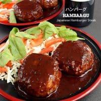 Hambaagu - Japanese Hamburger Steak